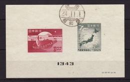 1949. Japan - Japan