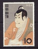 1956. Japan - Japan