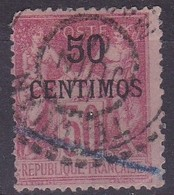 Maroc, Yvert N° 6A Oblitér - N/B - Morocco (1891-1956)