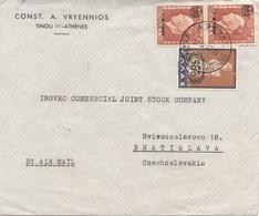 GRIECHENLAND 1947 - 3 Fach MIF Auf Firmen-Brief Gel.v. Athen > Bratislava - Griechenland