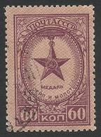 Russia, USSR 60 K. 1946, Sc # 1034, Mi # 1026A, Used. - 1923-1991 USSR
