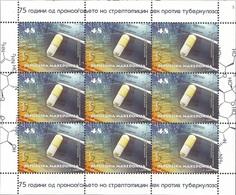 MK 2018-05 PHARMACY- STREPTOMICIN, MACEDONIA, MS, MNH - Pharmazie