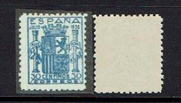 SPAIN...1936...sCOTT # 617...perforated...full Gum...EXTREMELY RARE FIND - 1931-Today: 2nd Rep - ... Juan Carlos I