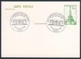 France Rep. Française 1984 Card / Karte / Carte -Cheminots Philatelistes, 41e Exposition, Paris/ Ausstellung/ Exhibition - Treinen