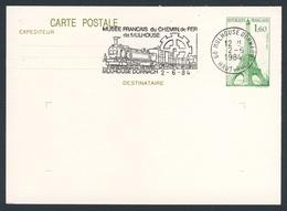 France Rep. Française 1984 Card / Karte / Carte -Musee Francais Du Chemin De Fer, Mulhouse / Railway / Eisenbahnmuseum - Treinen