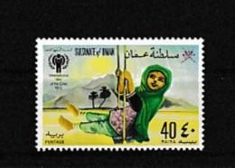 A08163)Oman 195** - Oman