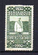 AUSTRIA 1910 MINT MH At - 1850-1918 Empire