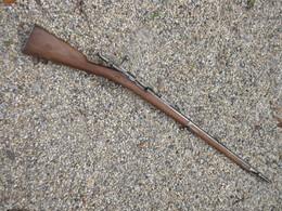 FUSIL CHASSEPOT 1866 MRE IMPERIALE CANON PARFAIT - Decorative Weapons