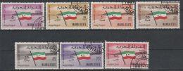 A09627)Mahra State 1 - 2 + 4 - 5 + 8 - 10 Je Gest. - Ver. Arab. Emirate