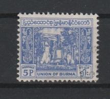 A09667)Burma 135 Gest. - Myanmar (Burma 1948-...)