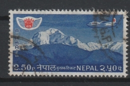 A09917)Nepal 227 Gest. - Nepal