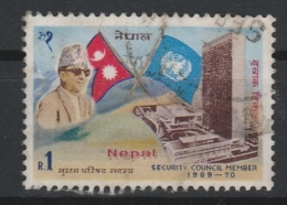 A09918)Nepal 231 Gest. - Nepal