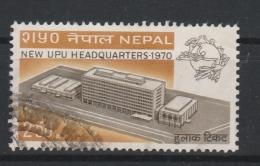 A09919)Nepal 254 Gest. - Nepal