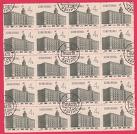 Chine 1958 - N°1158(o) - Bloc De 20 Timbres TTB - Blocks & Sheetlets