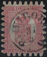 Finlande Coat Of Arms (FACIT) N°9v1C2 Dull Red Sur Papier Rose Pale Roulette II Obl Petit Dateur Wiborg - 1856-1917 Administration Russe