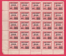 Chine 1950 - N°878 Neuf - Feuillet De 25 Timbres Luxe - Unused Stamps