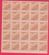 Chine 1951 - N°924 Neuf - Feuillet De 25 Timbres Luxe - 1949 - ... Volksrepublik