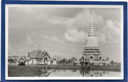 CPA SIAM Thaïlande Carte Photo RPPC Non Circulé - Thailand