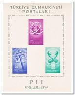 Turkije 1954, Postfris MNH, 1st Anniversary Of The Reorganization Of The Turkish Post - 1921-... Republiek