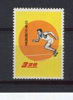 FORMOSE - Y&T N° 355* - Jeux Sportifs De La Jeunesse - Athlétisme - 1945-... République De Chine