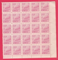 Chine 1950 - N°840 Neuf - Feuillet De 25 Timbres Luxe - Unused Stamps