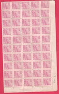 Chine 1950 - N°840 Neuf - Feuillet De 50 Timbres Luxe - Feuille Numérotée - Unused Stamps