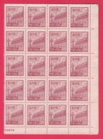 Chine 1951 - N°839B Neuf - Feuillet De 20 Timbres TTB - Unused Stamps