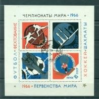 Russie - USSR 1966 - Michel Feuillet N. 43 - Championnats Du Monde - 1923-1991 USSR