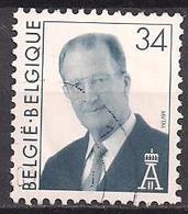 Belgien  (1997)  Mi.Nr.  2737  Gest. / Used  (5bd30) - Belgium