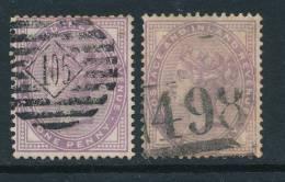 GB, 1881 1d Lilac+1d Pale Lilac(both Die I,14 Dots) SGspec K7(1),(2) (N) - 1840-1901 (Victoria)