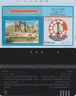 519/ Syria, Anritsu; Palmyra, 200 Units, Number 5 - Syria