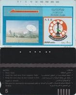 520/ Syria, Anritsu; Satellite, 500 Units, Number 5 - Syria