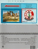 521/ Syria, Anritsu; Palmyra, 200 Units, Number 6 - Syria