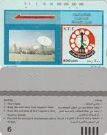 522/ Syria, Anritsu; Satellite, 500 Units, Number 6 - Syria