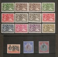 NYASALAND 1938 - 1944 SET TO 2s 6d SG 130/140 (LIGHTLY) MOUNTED MINT Cat £64+ - Nyassaland (1907-1953)