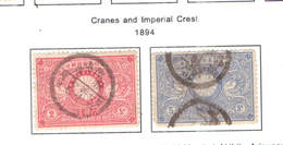 Giappone PO 1894 Cranes E Crest  Scott.85+86+ See Scan On Scott.Page - Giappone