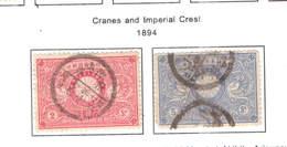 Giappone PO 1894 Cranes E Crest  Scott.85+86+ See Scan On Scott.Page - Usati
