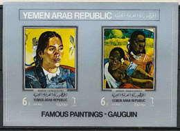 YEMEN Arab République Peinture: Painting, Impressionnistes. Bloc Non Dentelé IMPERFORATE ** MNH.  Gauguin - Impressionisme