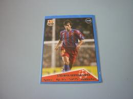 Giovanni Van Bronckhorst Barcelona Spain Spanish Dutch Football Europe's Champions 2006-2007 Greek Sticker - Adesivi