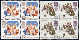 SOVIET UNION 1960 Traditional Costumes I In Blocks Of 4  MNH / **.  Michel 2431-32 - 1923-1991 USSR