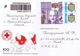 UKRAINE 2018. REGISTERED LETTER. Cover Franked By Commemorative Stamp Mi-Nr. 1704 Selman A. Waksman - Ukraine