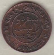 Netherlands East Indies  . 1/2 Cent 1859 - Indes Néerlandaises