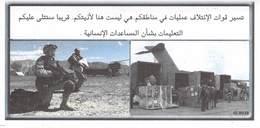 IRAQ US Propaganda Leaflet In Arabic, Code IZ D039, Tract Flugblatt,  Condition: As New,  FREE SHIPPING WORLDWIDE - Vieux Papiers
