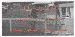 IRAQ US Propaganda Leaflet In Arabic, Code IZ D7519, Tract Flugblatt,  Condition: As New,  FREE SHIPPING WORLDWIDE - Vieux Papiers
