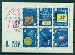 URSS 1965 - Y & T Feuillet N. 38 - 70e Anniversaire De La Radio - 1923-1991 USSR