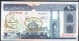 Iran 200 Rials ND (1982-2005) UNC P-136d Gold OVERPRINT Rare - Iran