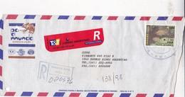 PA EL MUNDO AIRMAIL SOBRE ENVELOPE CIRCULEE PANAMA TO ARGENTINE CIRCA 1995. RECOMMANDE - BLEUP - Panama