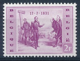 BELGIE - OBP Nr 1021  V19 (Luppi-Varibel) - PLAATFOUT - MNH** - Variétés Et Curiosités