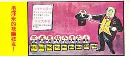 CHINA Propaganda Leaflet, Tract, Flugblatt, Code 5048022, Klaus Kirchner's Inscription,  FREE SHIPPING WORLDWIDE - Non Classés