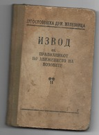 MACEDONIA,JUGOSLAVIA STATE RAILWAY, RULEBOOK FOR MOVEMENT OF RAILWAYS, SKOPJE 1945 - Eisenbahnverkehr